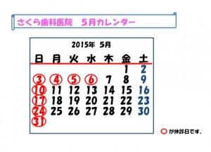sakura_05_02