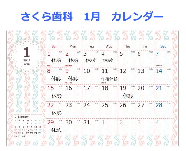 sakura90