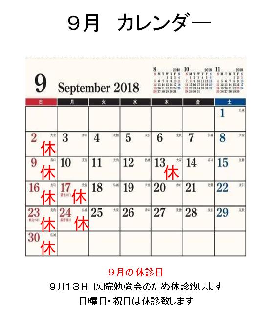 sakura186